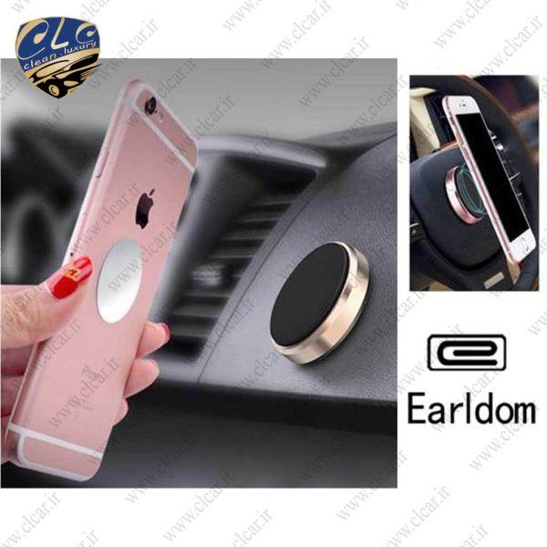 نگهدارنده موبایل Earldom